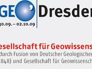 GeoDresden 2009 - Veranstaltung der DGG